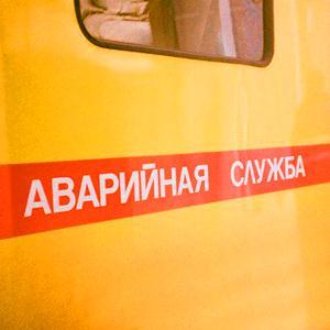 Аварийные службы Дагестанских Огней