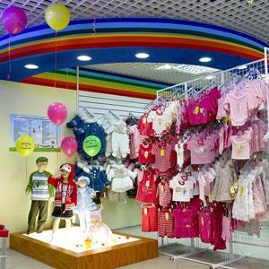 Детские магазины Дагестанских Огней