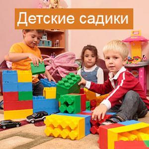 Детские сады Дагестанских Огней
