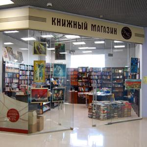 Книжные магазины Дагестанских Огней