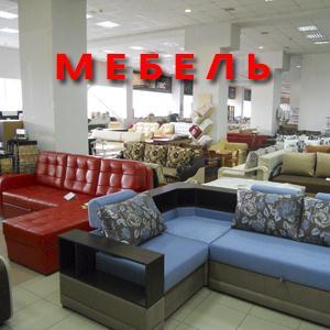 Магазины мебели Дагестанских Огней