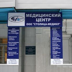 Медицинские центры Дагестанских Огней