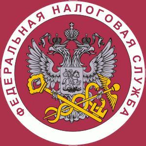 Налоговые инспекции, службы Дагестанских Огней