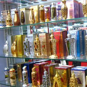 Парфюмерные магазины Дагестанских Огней