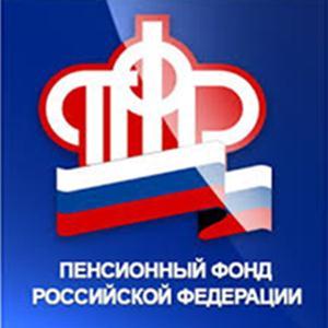 Пенсионные фонды Дагестанских Огней