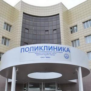Поликлиники Дагестанских Огней