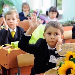 Школы Дагестанских Огней
