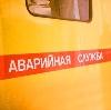 Аварийные службы в Дагестанских Огнях