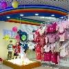 Детские магазины в Дагестанских Огнях