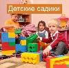 Детские сады в Дагестанских Огнях