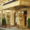 Гостиницы в Дагестанских Огнях