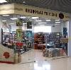 Книжные магазины в Дагестанских Огнях