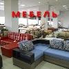 Магазины мебели в Дагестанских Огнях