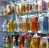 Парфюмерные магазины в Дагестанских Огнях