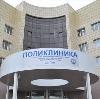 Поликлиники в Дагестанских Огнях