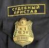 Судебные приставы в Дагестанских Огнях