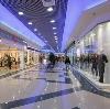 Торговые центры в Дагестанских Огнях