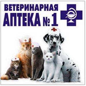 Ветеринарные аптеки Дагестанских Огней