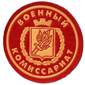 Военкоматы, комиссариаты Дагестанских Огней